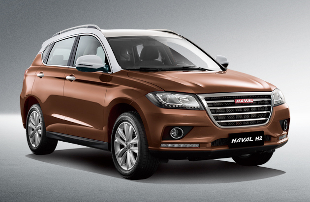 Have a Haval?